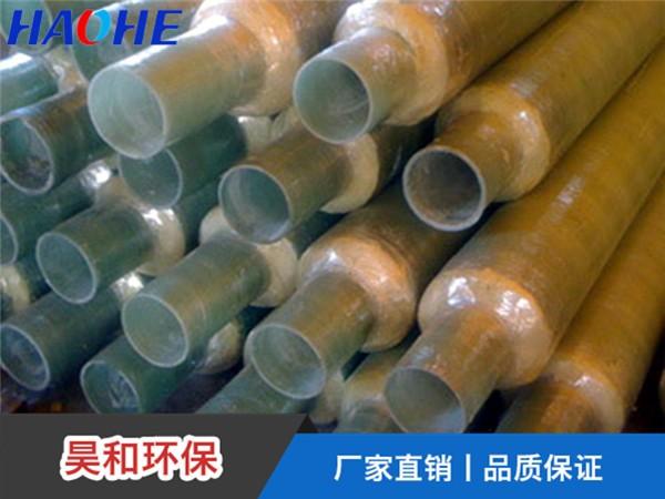 玻璃钢保温工程