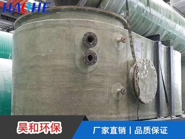 玻璃钢废气处理成套设备