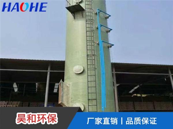玻璃钢填料吸收塔