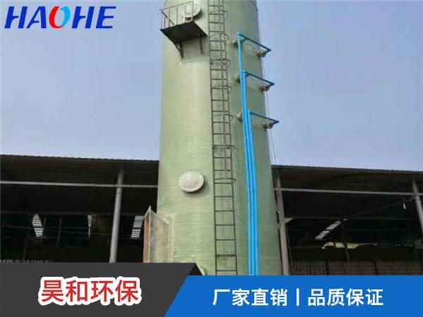 玻璃钢废气净化塔