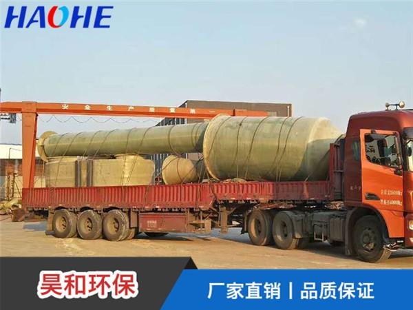 青岛化工机械有限公司复合肥尾气处理装置