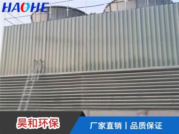 化工集团玻璃钢冷却塔