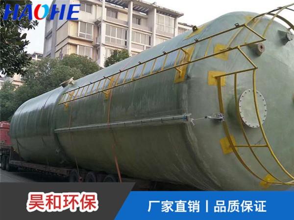 江阴化工有限公司100方罐