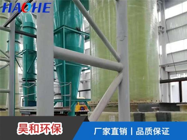 青岛化工机械有限公司有机肥废气处理工程
