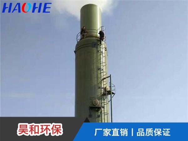 工业发展玻璃钢净化吸收塔起着重要的作用